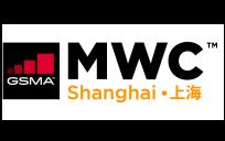 2021年世界移动通信大会·上海MWCS
