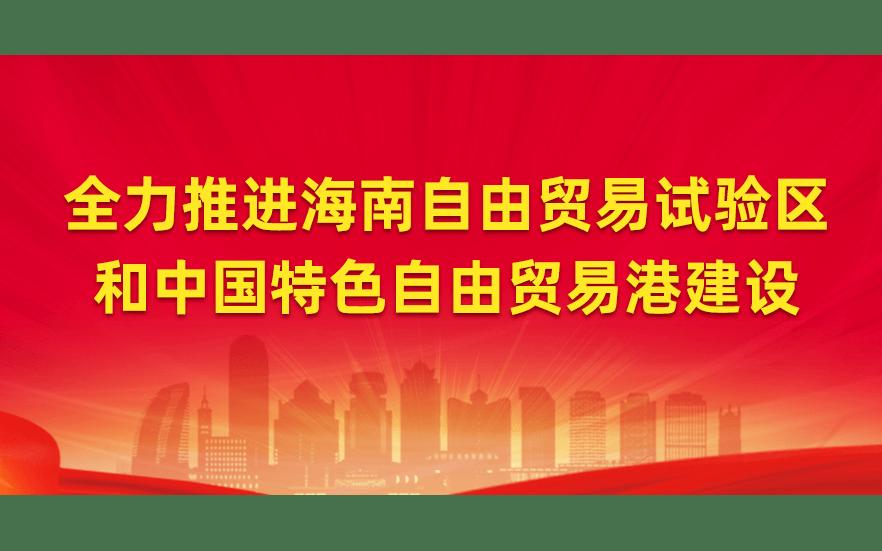 中国国际(海南)海绵城市建设 及地下综合管廊管网展览会
