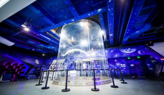 2021北京科博会-北京国际科技产业展览会