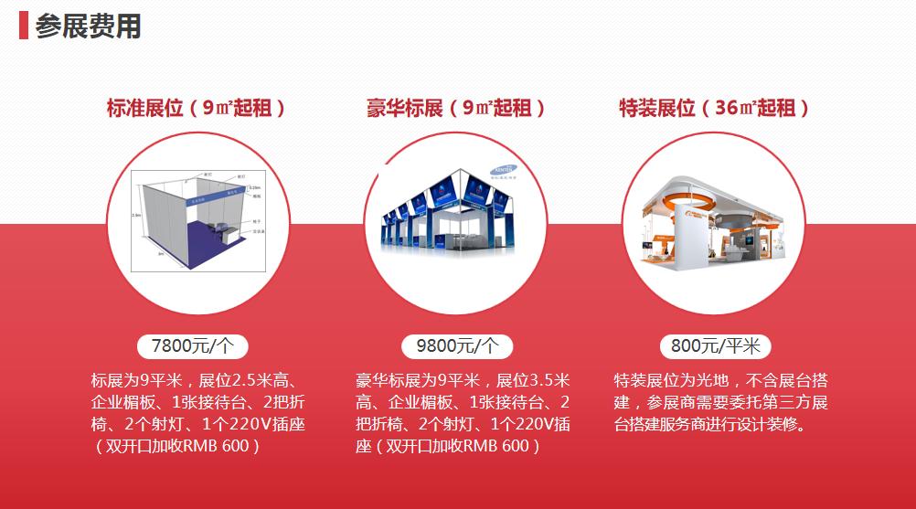 2020厦门社交电商新零售博览会