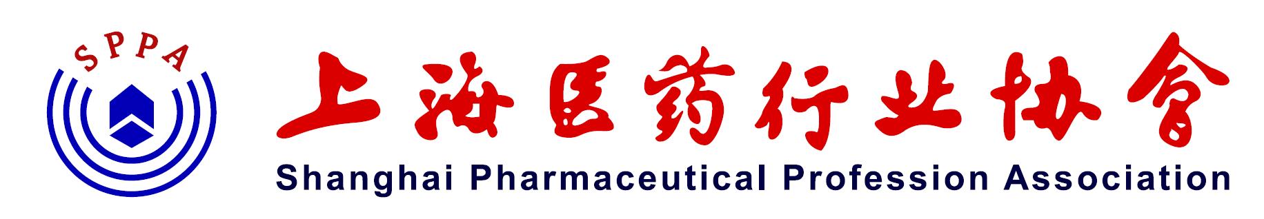 医药合规及风险防范沙龙11月上海