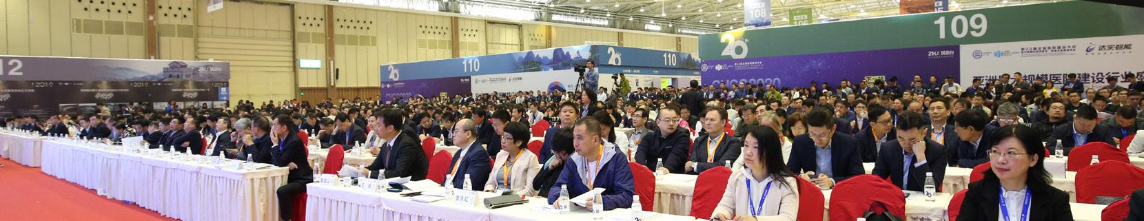 CHCC2021第二十二届全国医院建设大会暨中国国际医院建设、装备及管理展览会(CHCC2021)  The 22st China Hospital Construction ConferenceHo