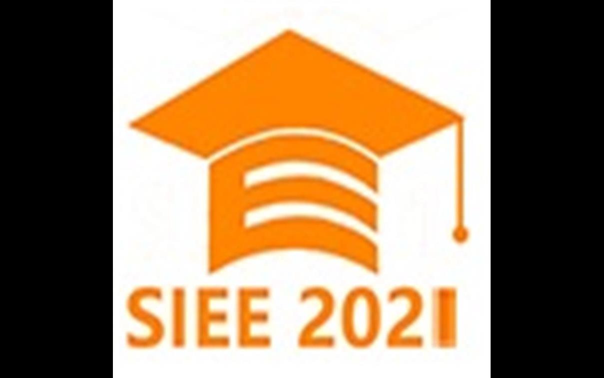 2021深圳国际教育信息化及教育装备展览会