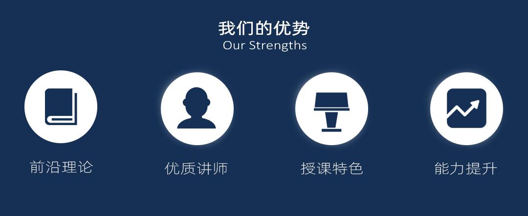 企业数据治理理论与实践培训 北京培训班