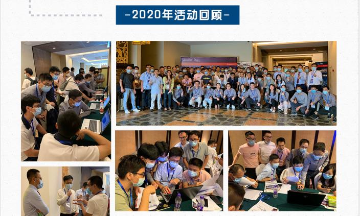 宇喜SOLIDWORKS 2021新产品发布会活动 深圳站