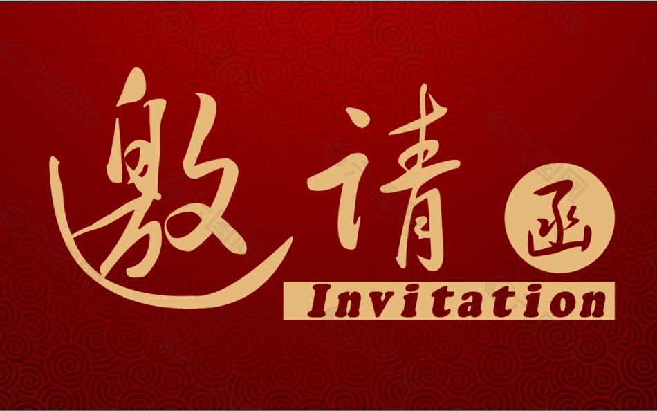 2020深圳防疫防护展览会|深圳防疫物资展览会|深圳防疫展