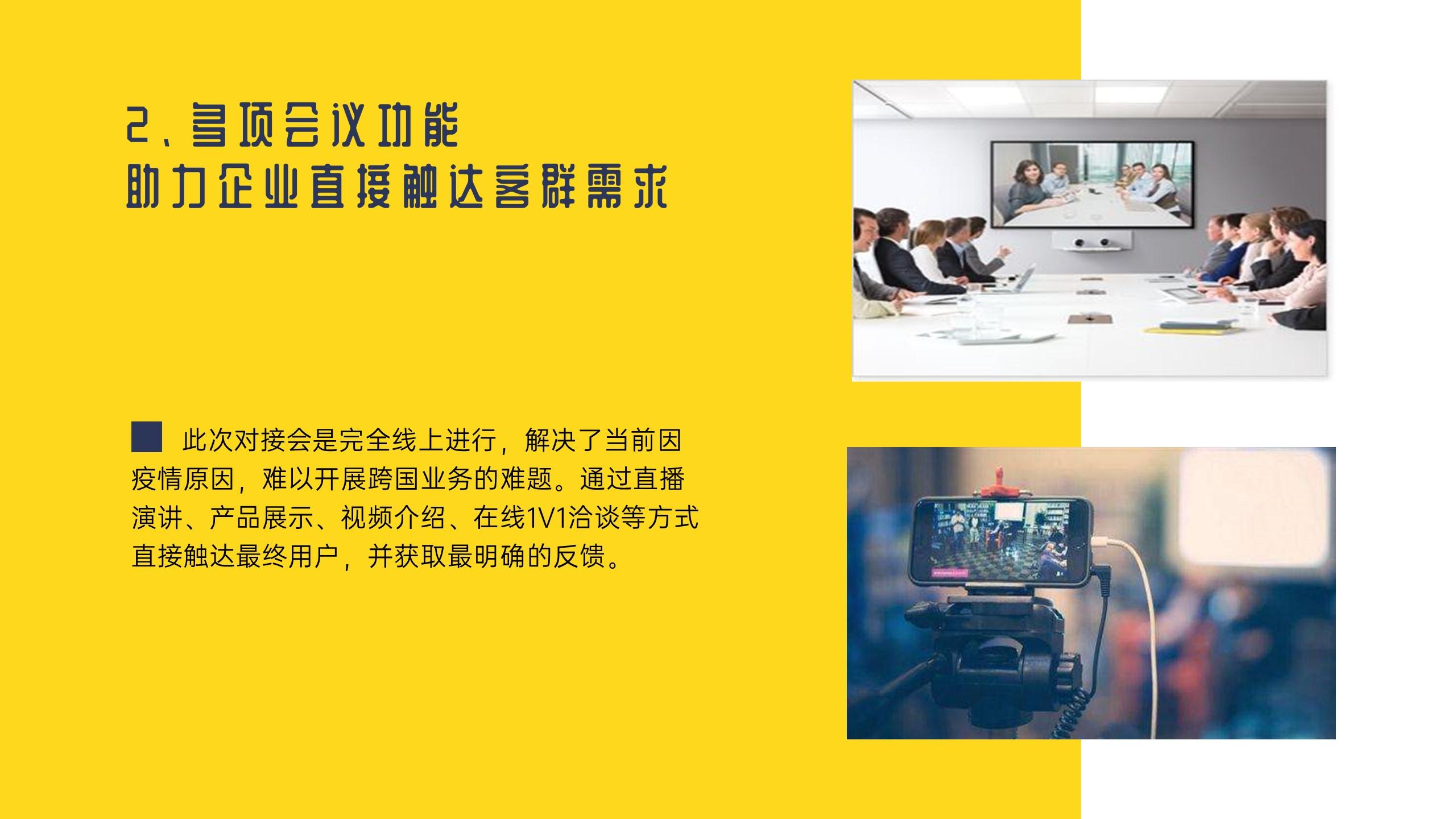 2021中国-东盟二手车线上高峰论坛暨中国-东盟汽车行业委员会成立大会