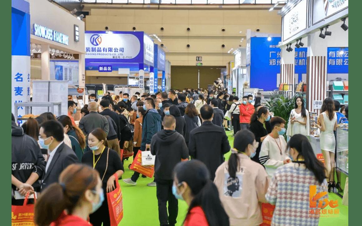 2021第14届郑州烘焙展览会