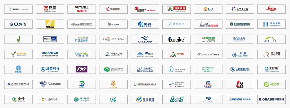 2021细胞产业大会 2021第六届(上海)细胞与肿瘤精准医疗高峰论坛