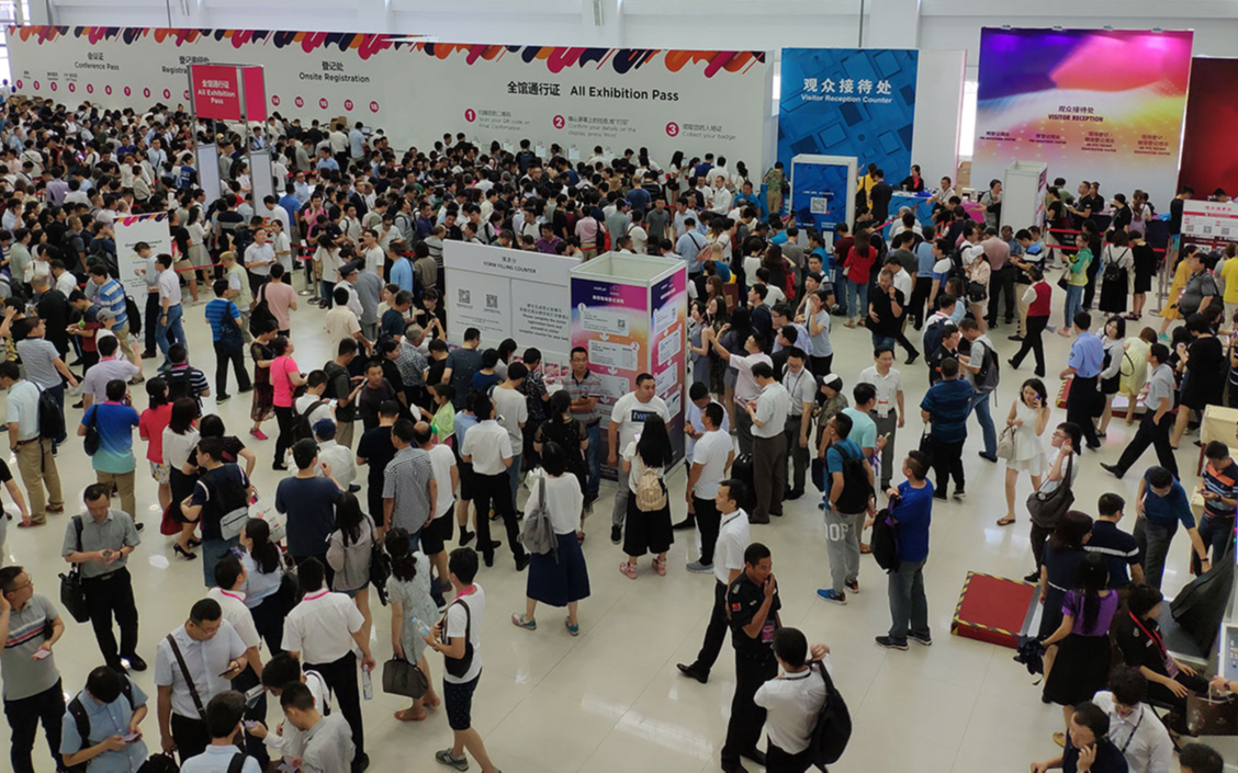 PRINT TECH 2021上海国际印刷技术展览会