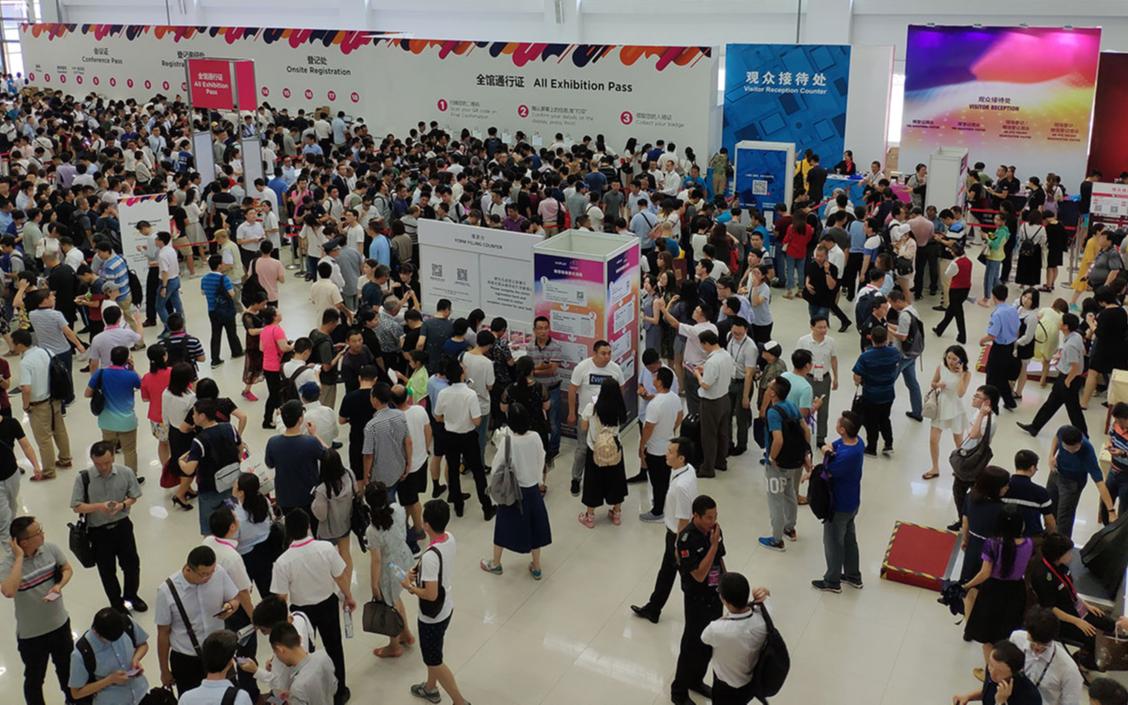 CIPPF 2021上海国际印刷包装展览会