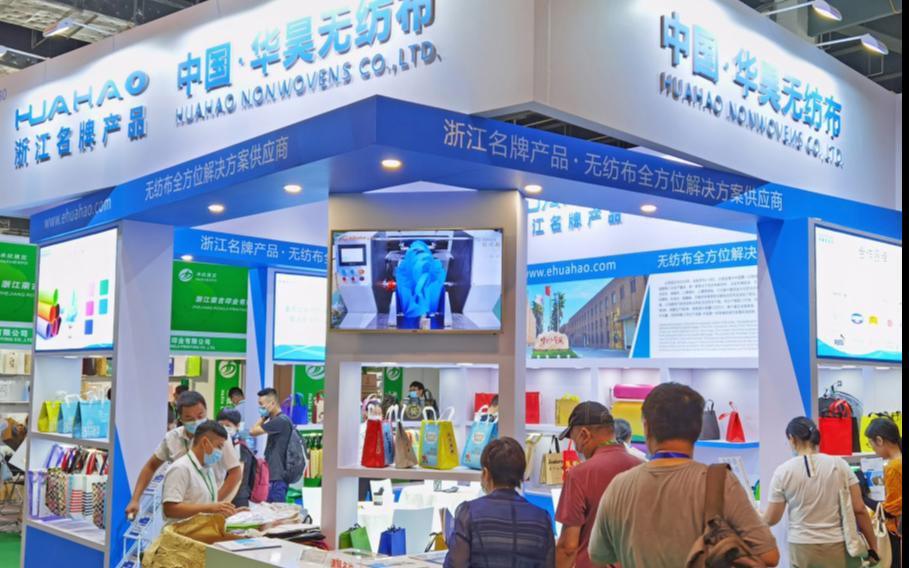 2021上海国际奢侈品包装展览会