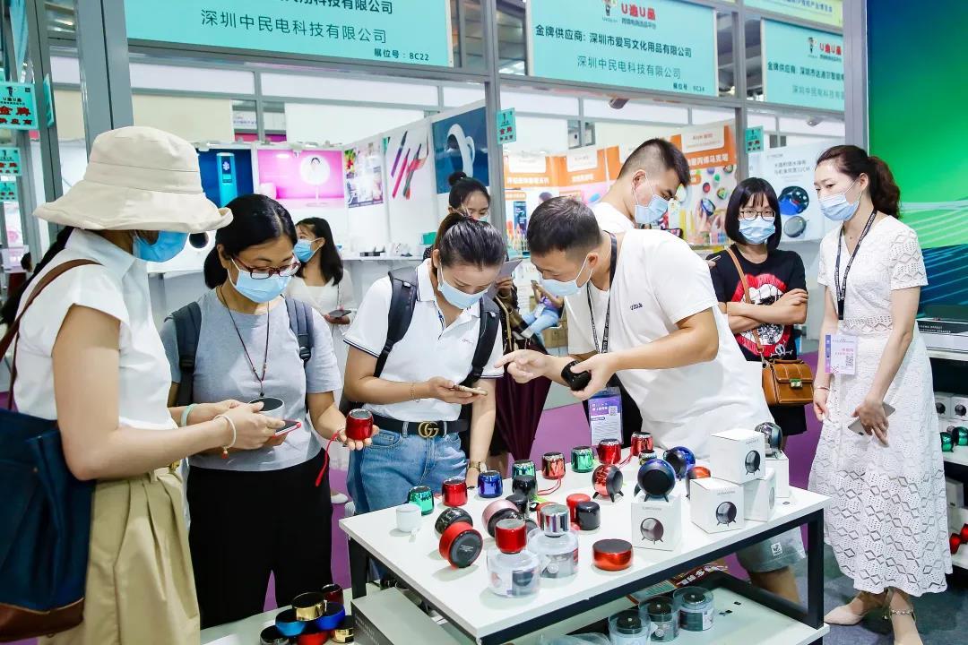 2021深圳國際電商選品及數字貿易展覽會