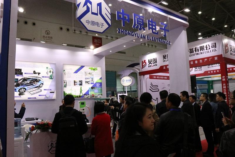 2021武汉国际汽车制造技术暨智能装备博览会汽车智造先进技术高峰论坛
