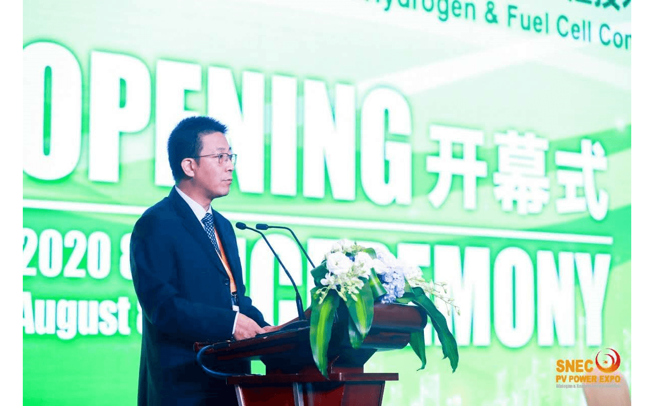 SNEC第十五届(2021)国际光伏与智慧能源(上海)大会