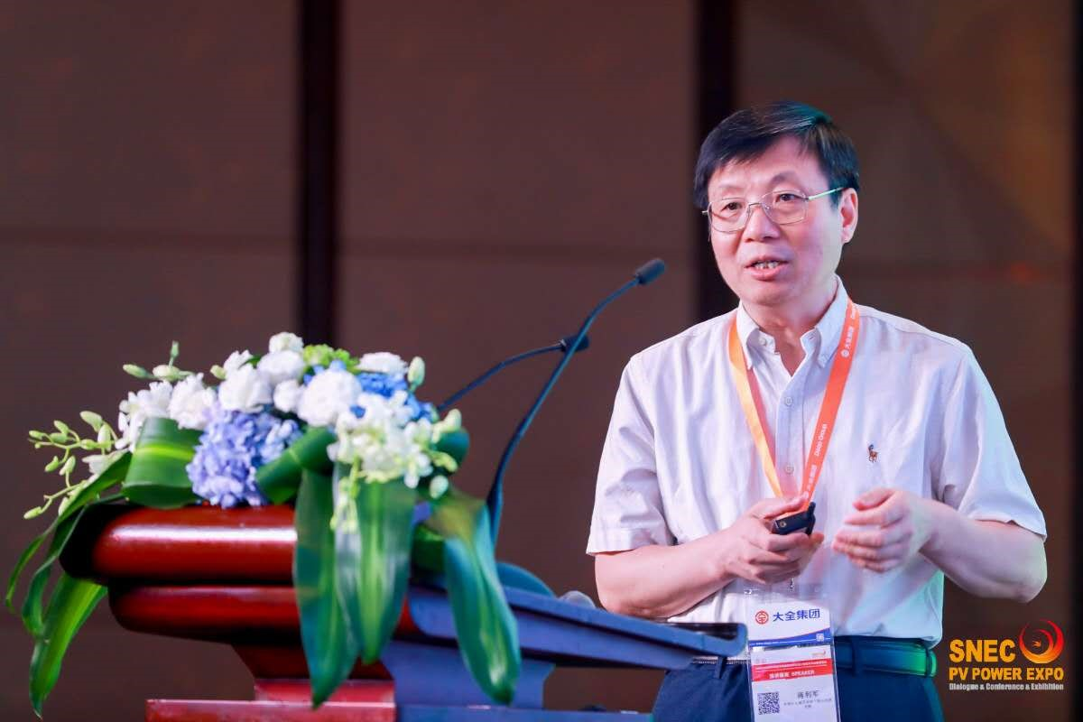 2022年上海光伏展|SNEC第十六届国际太阳能光伏与智慧能源大会