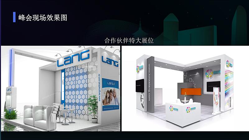 2021上海站区块链经济峰会:产业将如何隐藏价值数字化