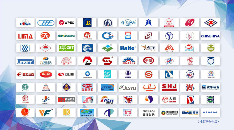 BPVW2021中國鍋爐壓力容器焊接技術高峰論壇