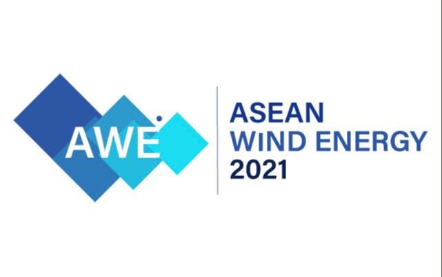 2021越南陆上&海上风电展览会