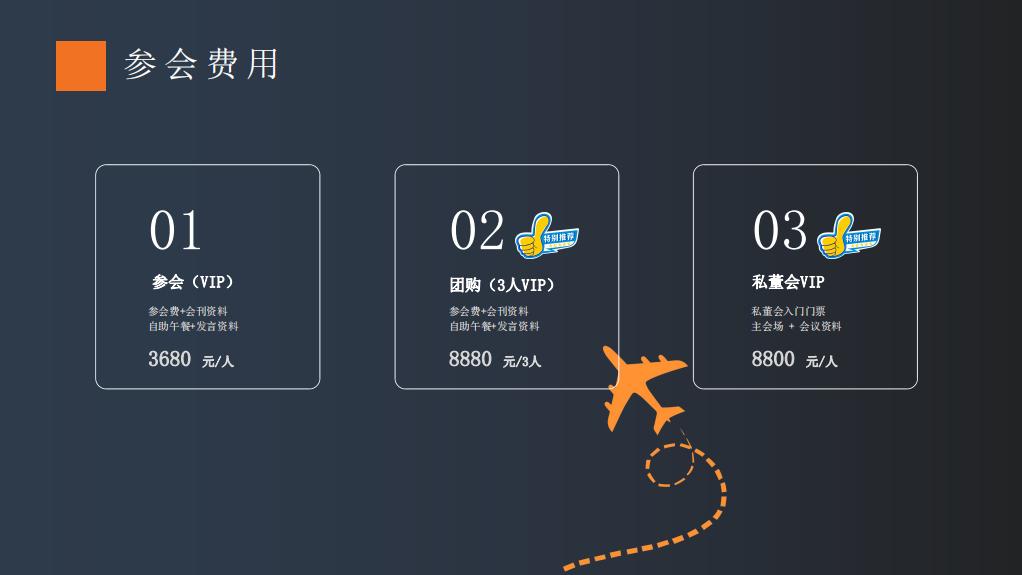 2021第五届中国动力电池正极材料产业链大会暨 固态电池产业化私董会