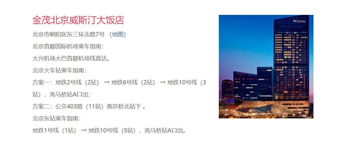 全球机器学习技术大会2021(北京)