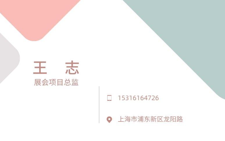 2021/2022上海国际糖酒商品交易会