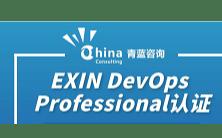 DevOps Professional 直播/面授课4月培训班