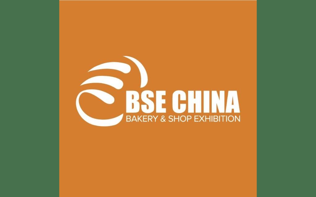 2021上海国际烘焙展-春季展