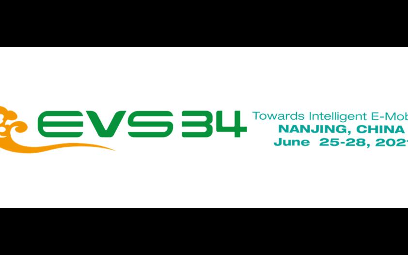 第34届世界电动车大会EVS34