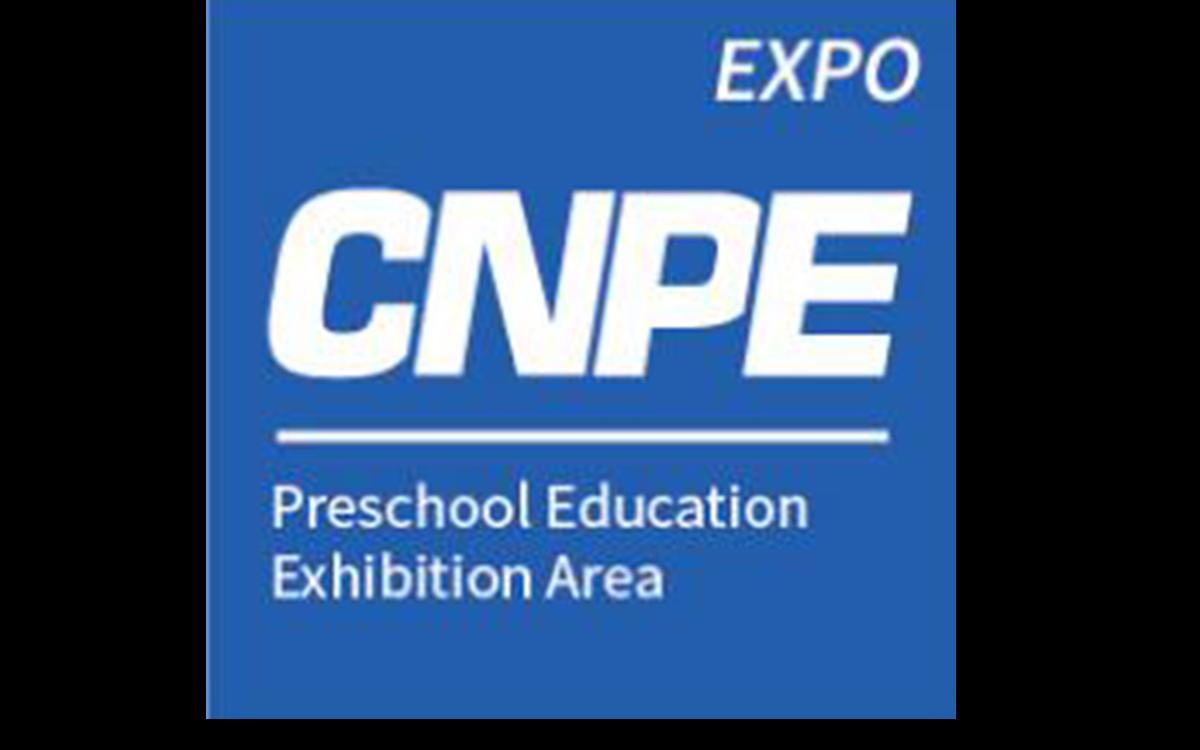 2021中国南京幼教展览会