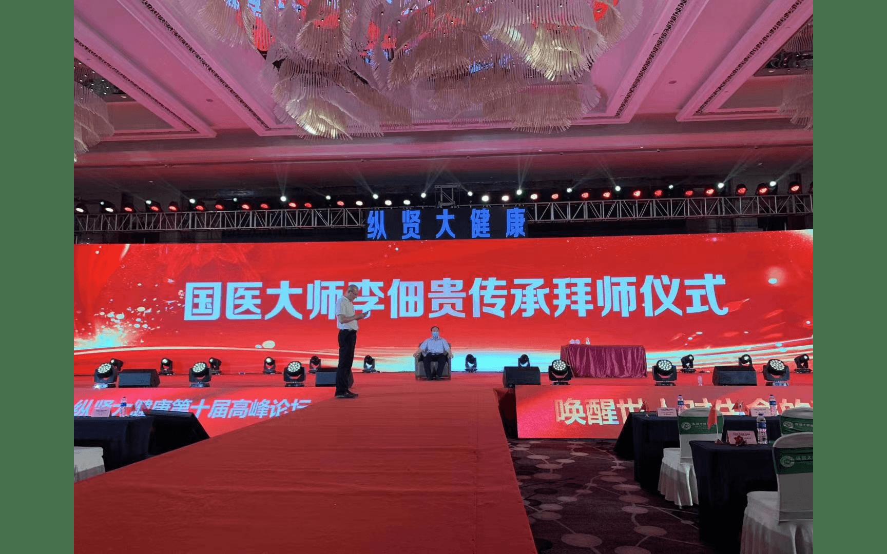 """""""第四期国医大师临床经验传承培训班""""5月北京"""