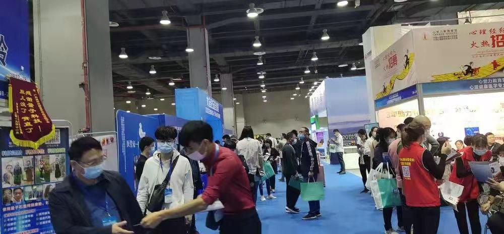 2021广州睡眠展