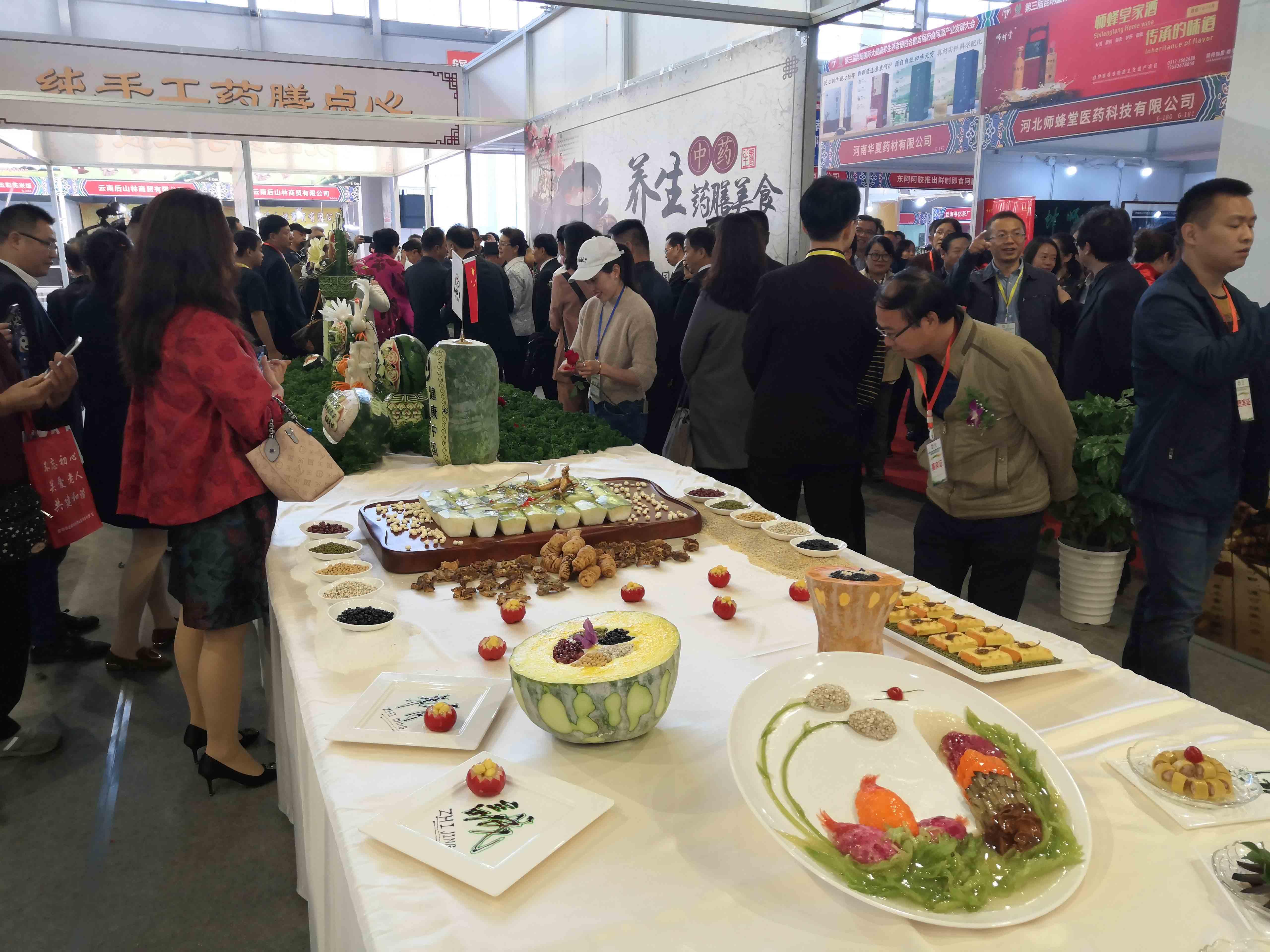 2021首届中国(昆明)国际药膳产业发展高峰论坛