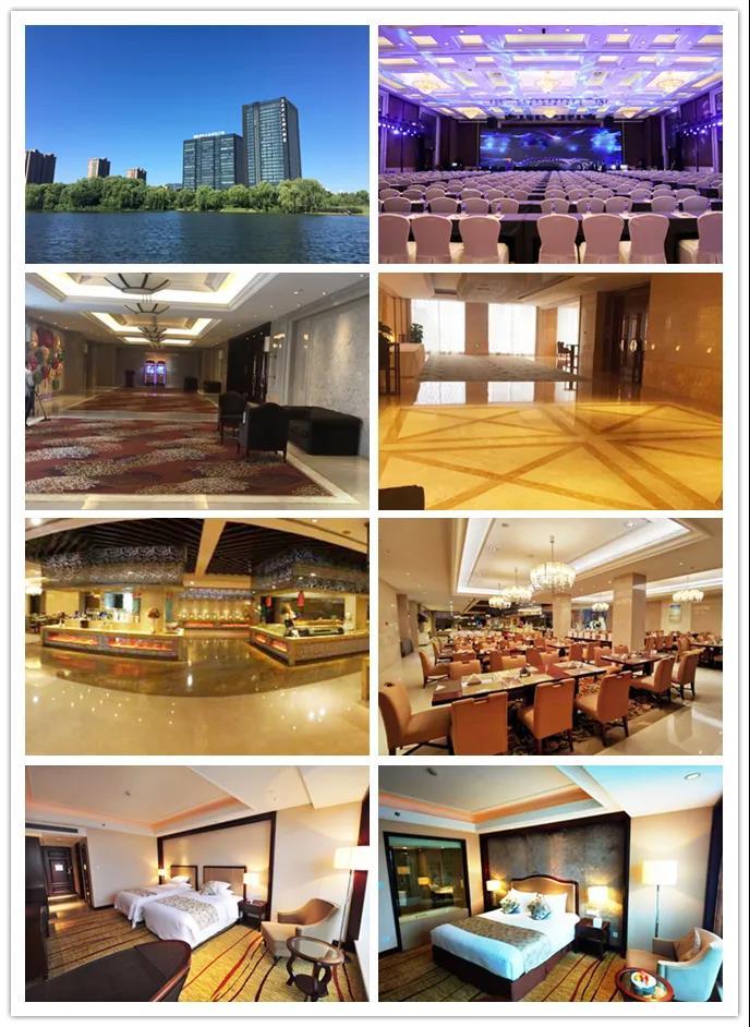 2021藥物制劑前沿技術高峰論壇(杭州)