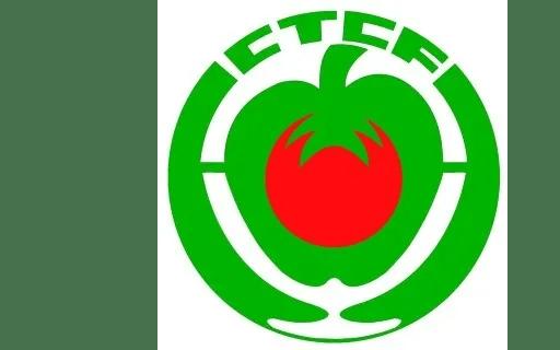 第三届果蔬类功能食品开发及产业发展大会