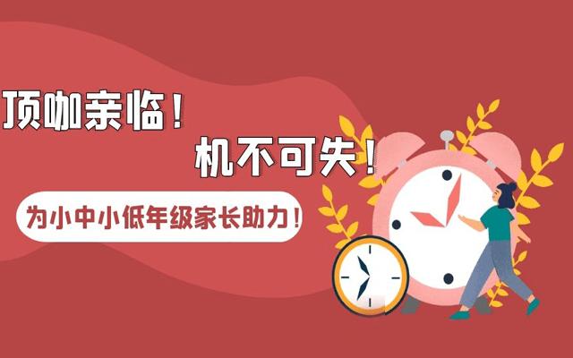 方泓重磅 | 小奥泰斗级大咖——陈平老师亲临,5月11日线上开讲啦~