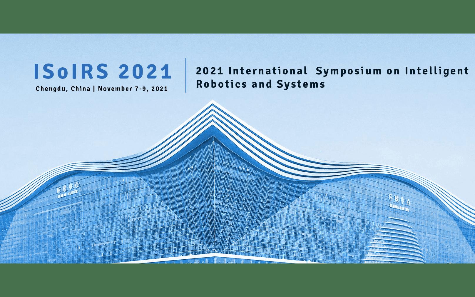 2021年智能机器人与系统国际研讨会(ISoIRS 2021)EI检索