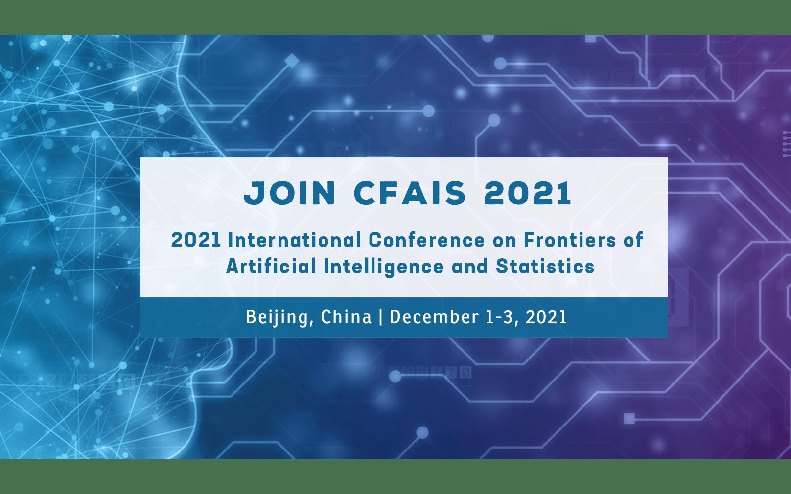 2021年人工智能与统计学前沿国际会议(CFAIS 2021)EI检索