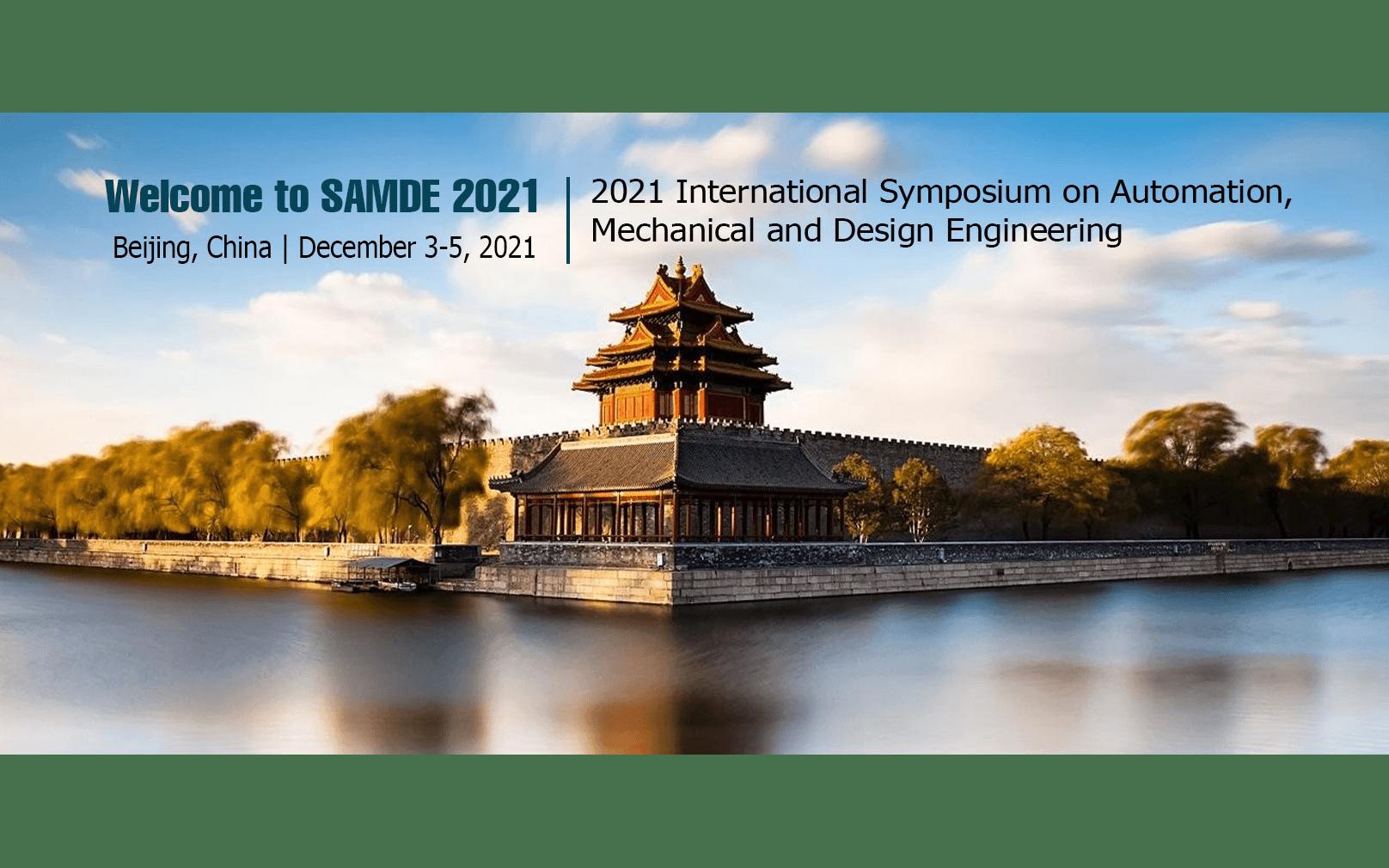 2021年自动化,机械与设计工程国际研讨会(SAMDE 2021)EI检索