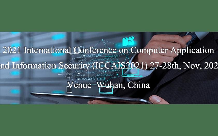 2021计算机应用与信息安全国际学术会议
