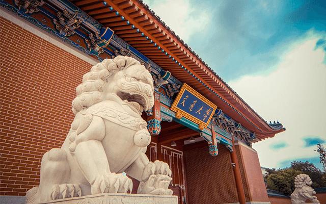 6月19-20日上海交通大学全球化创新管理高级研修班公开课《中国宏观经济发展分析》
