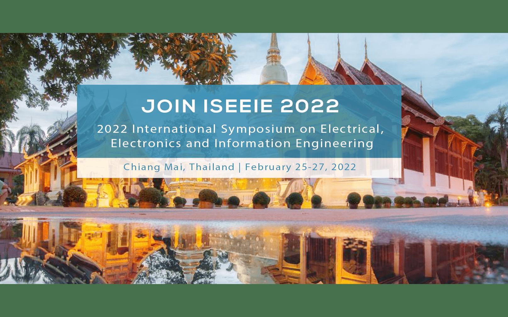 【EI检索】2022年电气,电子与信息工程国际会议(ISEEIE 2022)