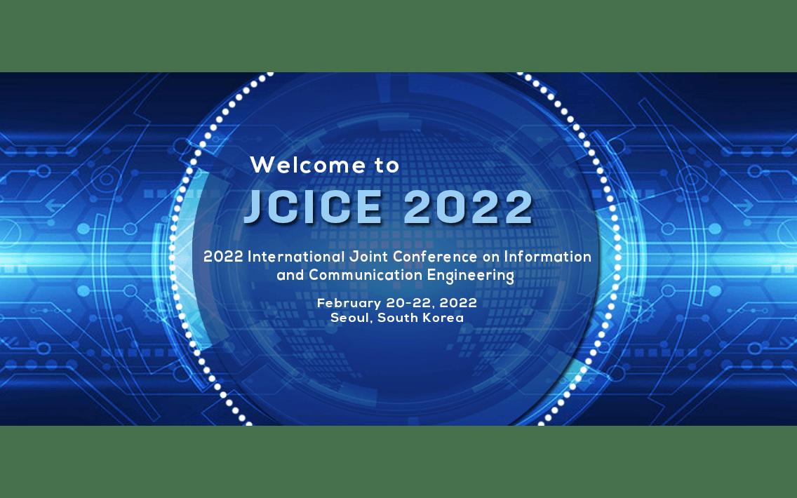 2022年第五届信息与通信工程国际会议(JCICE 2022)EI检索