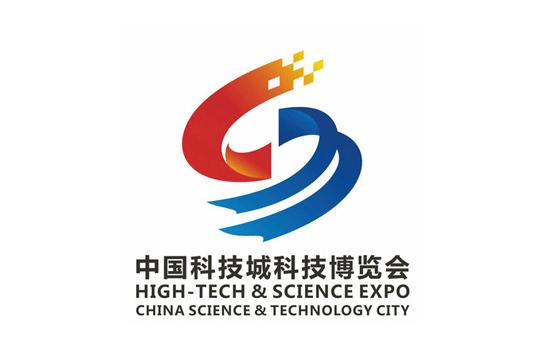 2021第九届中国(绵阳)科技城国际科技博览会电子信息专题展暨3C产品智能制造供需对接大会