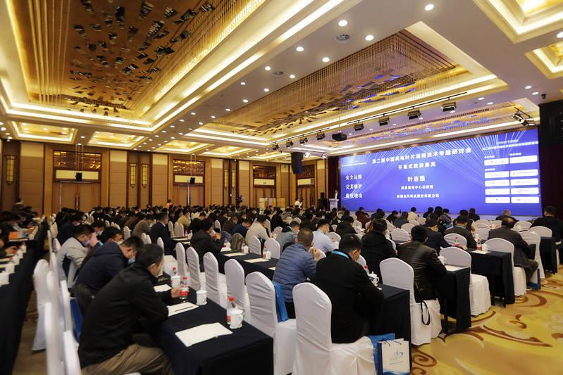 2021第三届中国风电叶片运维技术专题研讨会