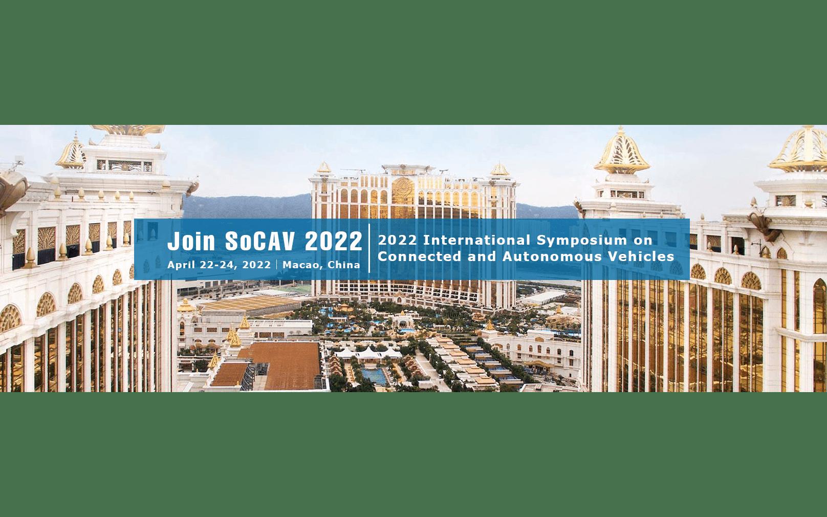 【EI会议】2022年联网与自动驾驶车辆(CAV)国际研讨会(SoCAV 2022)