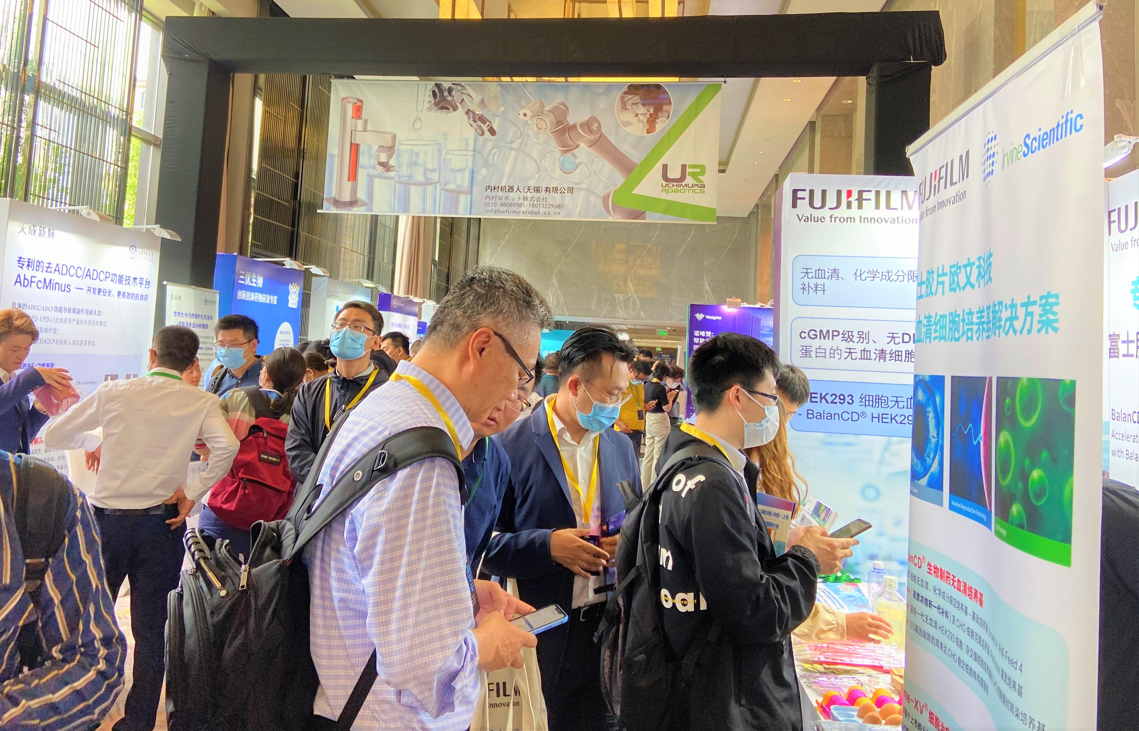 Biofuture 2022 第三届生物医药未来领袖峰会