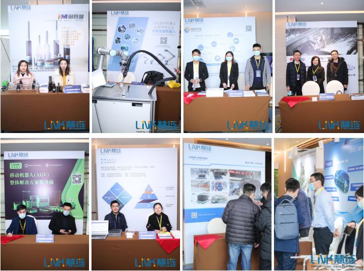 2021第二届汽车制造峰会暨技术设备展