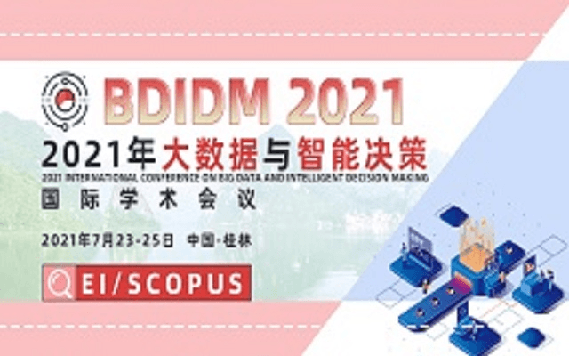 2021年大数据与智能决策国际学术会议(BDIDM2021)