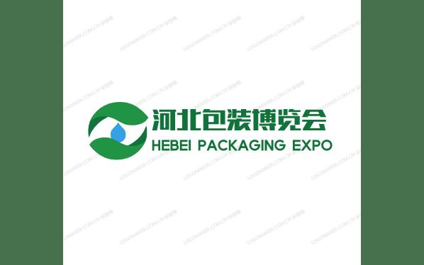 2021中国(石家庄)国际包装印刷产业博览会